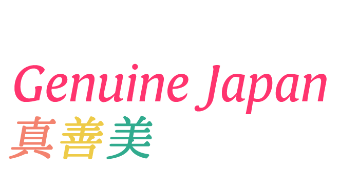 EO North Japn Genuine Japan 真善美